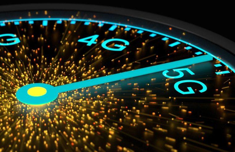 5G за един по-свързан и информиран свят